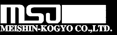名神工業株式会社